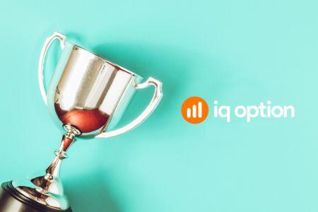 IQ Option트레이딩 토너먼트-토너먼트에서 어떻게 상품을받을 수 있나요?