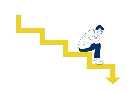 IQ Option계정을 날려 버릴 수있는 중요한 거래 실수
