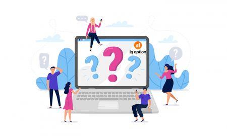 계정 자주 묻는 질문(FAQ), IQ Option 인증